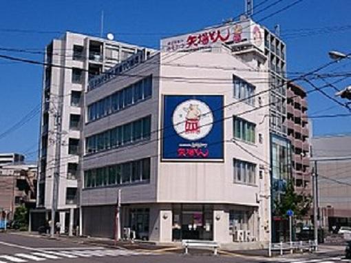 300px-Yabaton_Headquarters_(2017-09-01).jpg