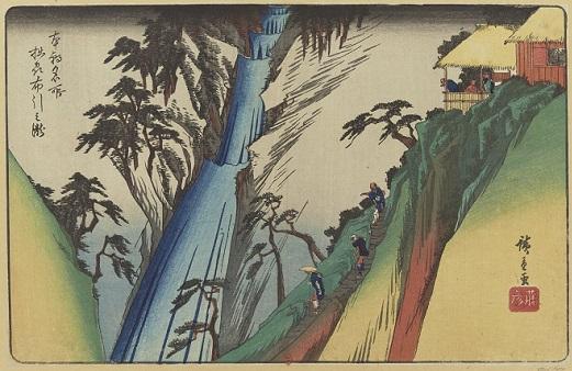 本朝名所_拙州布引之瀧___広重画Sesshū_Nunobiki-no-taki_[___]Utagawa_Hiroshige_btv1b10526588h.JPEG